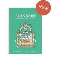 "Купете списание ""Standart"" в Dabov Specialty Coffee"