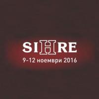 Специализирано изложение СИХРЕ 2016