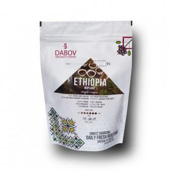 КАФЕ НА МЕСЕЦ АПРИЛ 2017 - Етиопия by DABOV Specialty Coffee