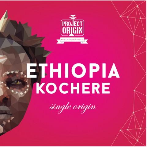 КАФЕ НА МЕСЕЦ НОЕМВРИ 2016 Етиопия Кочере